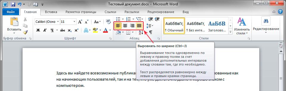 """Как сделать видео посередине html """" K2eao.ru"""